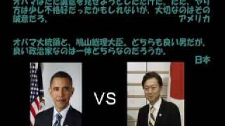 【テキサス親父】日本の礼儀(お辞儀)に対する海外の反応 thumbnail