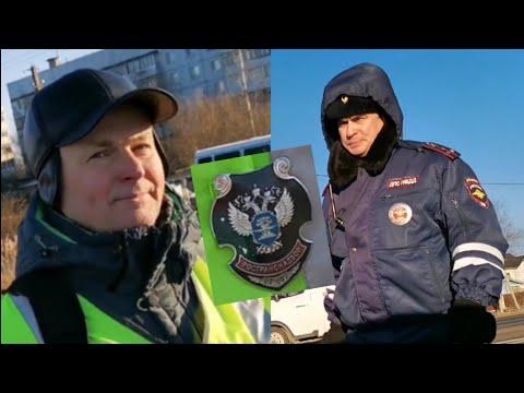 Великий Новгород, РТН и ИДПС, убираем табличку.