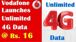 Vodafone Launches Unlimited 4g Data Rs 16 Vodafone 4g Plan Earning Baba Youtube