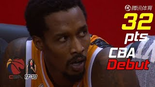 Brandon Jennings 32 Pts Full Highlights vs 山东 (29.10.17) CBA Debut! [1080p]