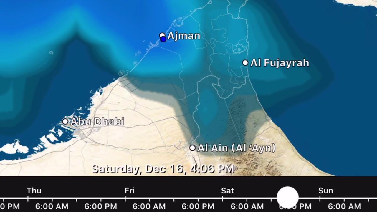 رادار الأمطار - الامارات العربية المتحدة - YouTube