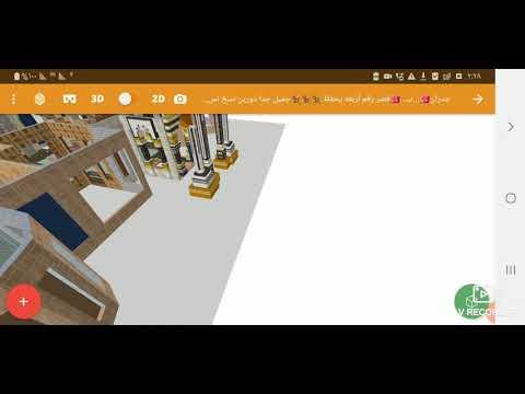 planner-5d.-kitchen.-design