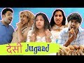 Every Desi JUGAAD/जुगाड़ Ever   #Anaysa #ShrutiArjunAnand #LafanGAY