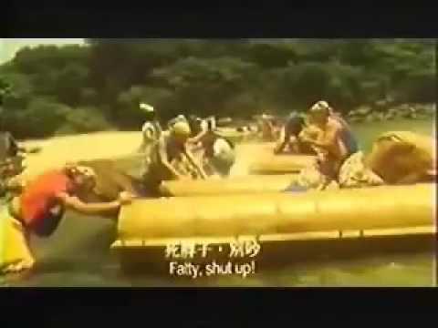 Adventurous treasure island 2 Film Favorite Kiky Reviel