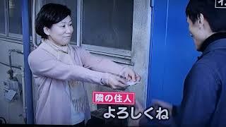 北朝鮮 北朝鮮 工作員 日本人 拉致 セノリ