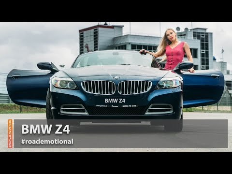 "BMW Z4 ""Schmetterling"" E89  (Тест от Ксю)"