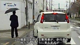 【早く行けや!】一見、普通の様で、実は歩行者にある事を強要させる乗用車 thumbnail