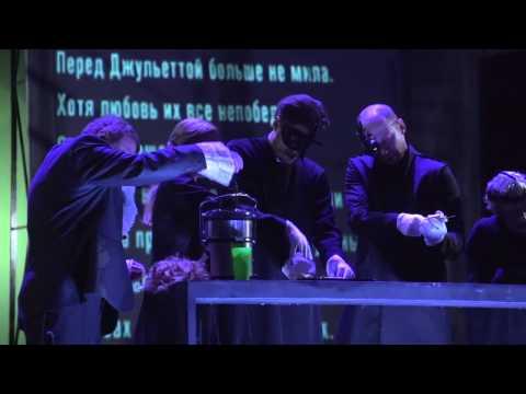 Спектакль «Портрет Дориана Грея» в театре им. Ермоловой