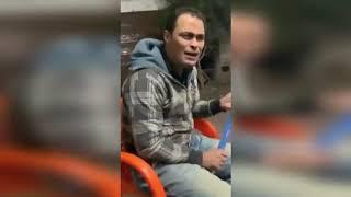 فيديو تريند دانت عيل بيضان واللهي بضان