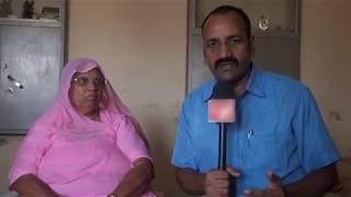 आनंदपाल की माँ द्वारा अपील ANANDPAL SINGH DIDWANA MOTHER NIRMAL KANWAR