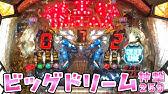 ドリーム 裏 ボタン ビック 【楽天市場】ニット用力ボタン(チカラボタン) 1個単位