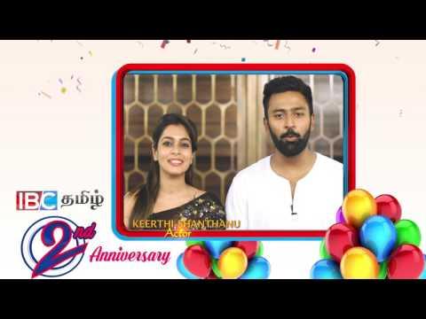 Shanthanu Keerthi    2nd Year Anniversary Special IBC Tamil