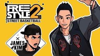 FreeStyle 2: Street Basketball | Highlights