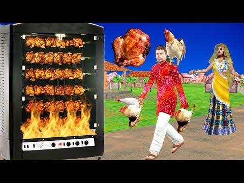 Grilled Chicken   Hindi Kahaniya Funny Comedy Video