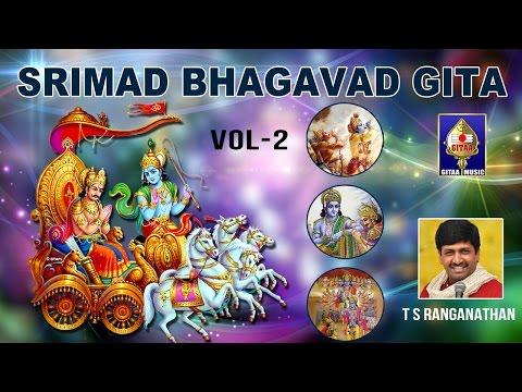 Chapter 8   Akshara Brahma Yogam    Srimad Bhagavad Gita   By T S Ranganathan