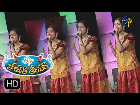 Pallavinchu Tholi Ragame Song - Anukruthi Performance in ETV Padutha Theeyaga - 11th April 2016