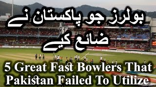 Cricket 5 greatest fast bowlers Pakistan Failed to Utilize Hindi / Urdu