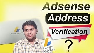 How to Verify Your Adsense Without Pin |what to Do? If the Pin Code Not Received,adsense Pin,pin Ads