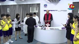 Publication Date: 2018-05-03 | Video Title: 油蔴地天主教小學_ 427 SMARTLAB 祝聖禮 (直播