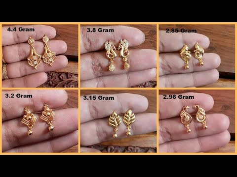 Simple Daily Wear Earrings Gold Images  Small Gold Earrings With Weight