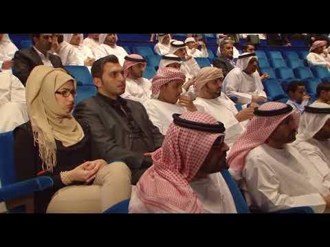 zayed the emirates part 1