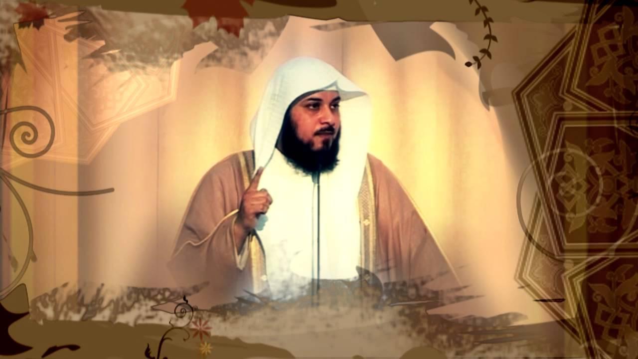 جلسة مبكية في بيت أبي بكر - مؤثر l د. محمد العريفي