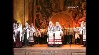 Chœur Piatnitsky 2006 (Хор им. Пятницкого) ENG & FR Subtitle