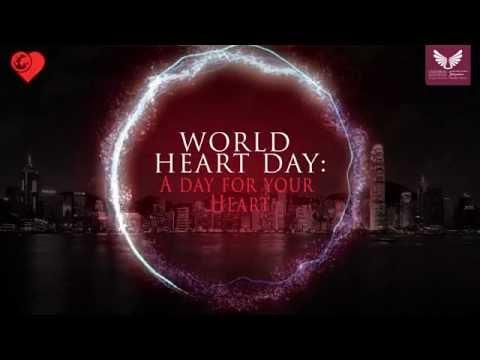 World Heart Day @ Universal