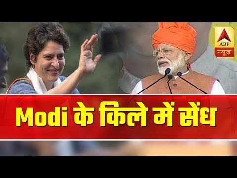 Will Priyanka Gandhi Contest Election From Varanasi? | ABP News