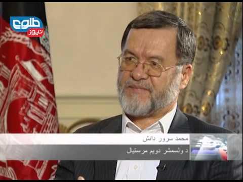 LEMAR News 11 February 2015 / ۲۲ د لمر خبرونه ۱۳۹۳ سلواغې