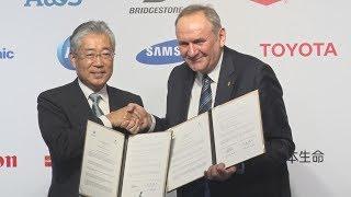 JOCがポーランドと協定 東京五輪へ、平昌で調印式