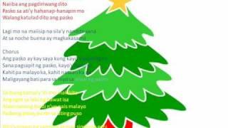 Sa Araw ng Pasko (Minus One)