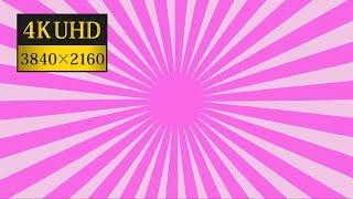 4K UHD SunBurst/Starburst effect (Animating Sun rays) - Cool Cartoon Vortex FOR FREE [PINK]