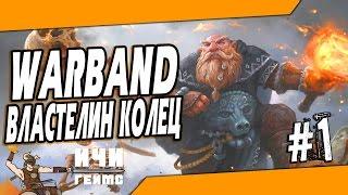 Прохождение Mount & Blade: Warband: The Last Days - 1 серия
