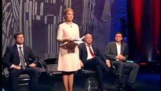 Люди плачут от новых цен за газ в квитанциях - Юлия Тимошенко