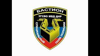«Бастион» обеспечивает безопасность особо важных объектов Республики(, 2017-06-07T13:42:09.000Z)
