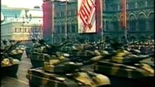7 ноября 1990г. Москва. Красная площадь. Военный парад.