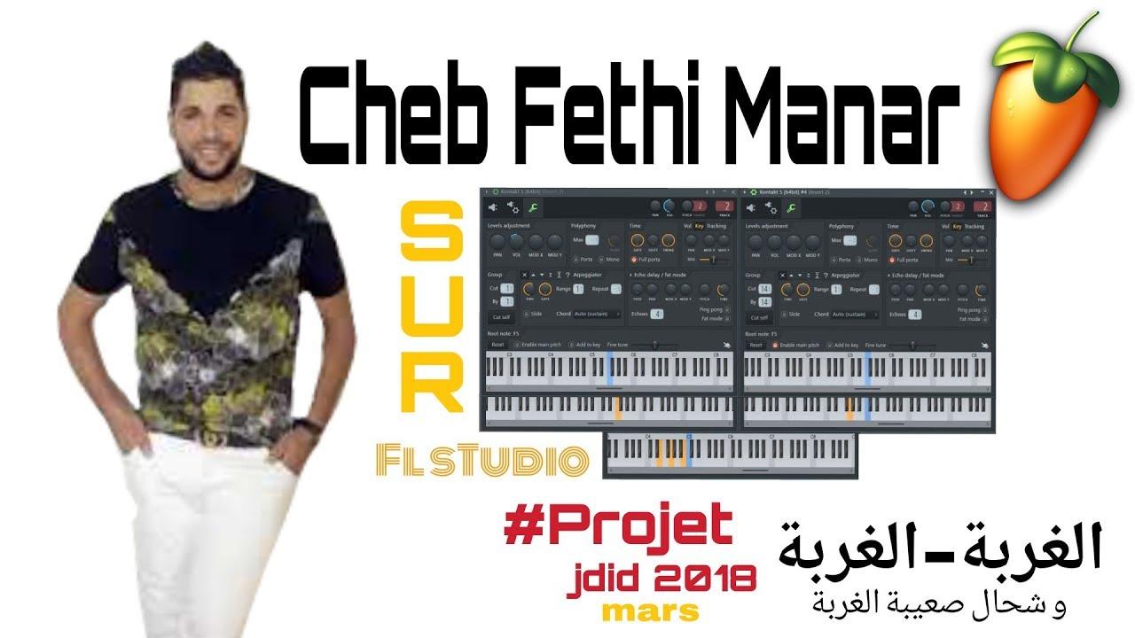 projet nti sbabi rai fl studio 2018