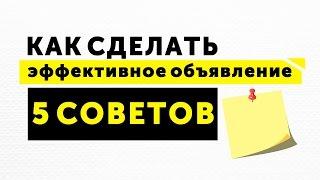 Продать квартиру на авито | Объявление о продаже квартиры(, 2017-03-05T16:07:20.000Z)