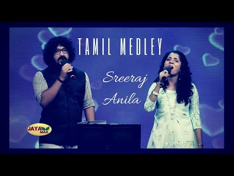 Tamil Hits Medley - Anila Rajeev | Sreeraj Sahajan | Marisakthi | Jaya TV