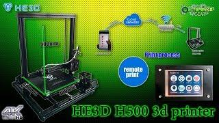 3D принтер He3d H500 (часть 1)