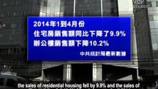 Housing Oversupply Causing Major Crisis for Chinese Economy