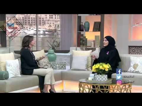 لقاء إيمان عياد على تلفزيون قطر وحديث عن مرور 20 عام على الجزيرة