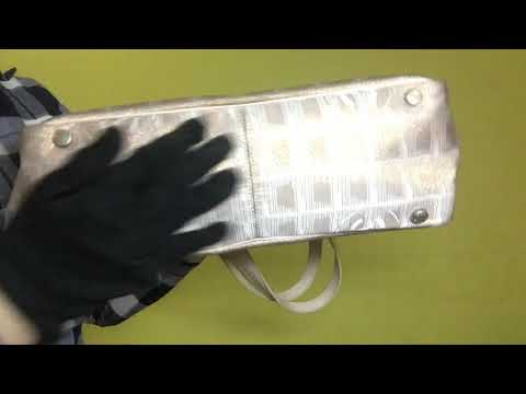 TBC: Chanel Beige Nylon Jacquard Tote Bag