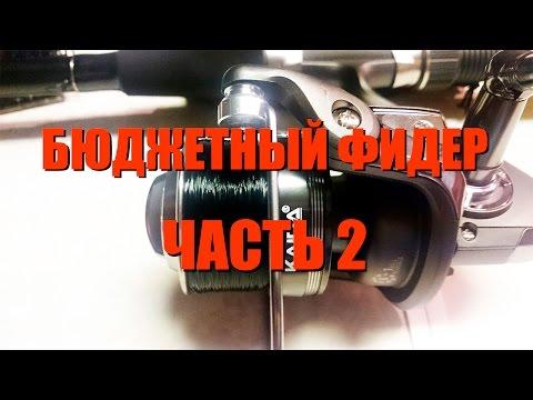 Бюджетный фидер. Часть 2. Ловим донкой на канале им. Москвы