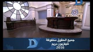 العاشرة مساء | البدري فرغلي يطالب باعتذار وزير الثقافة عن إهانة بورسعيد