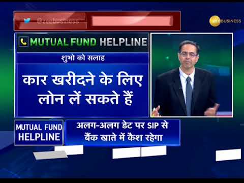 Mutual Fund Helpline: Solve all your mutual fund related queries, May 21, 2018