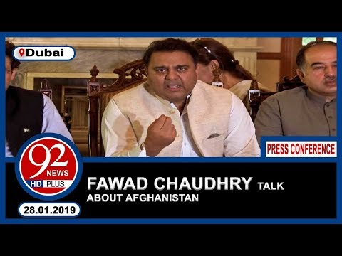 Dubai: Federal Information Minister Fawad Chaudhry addresses press conference | 27 January 2019