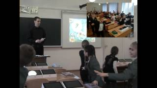 Відкритий урок інформатики для курсантів РОІППО, 3 Б клас, листопад 2016 р.