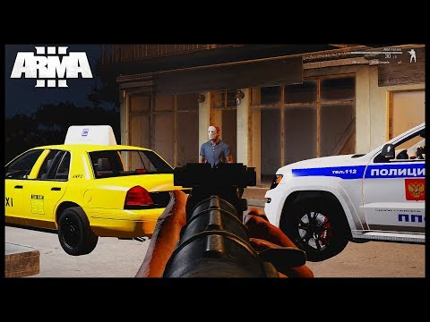 Arma 3 Altis Life: Нападение на Полицию! (Novus) #1